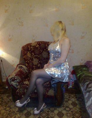 фотографии Екатерина